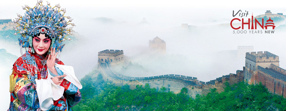 China's new tourism policy 2013-2020 (1/3)
