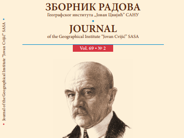 cover image of the journal